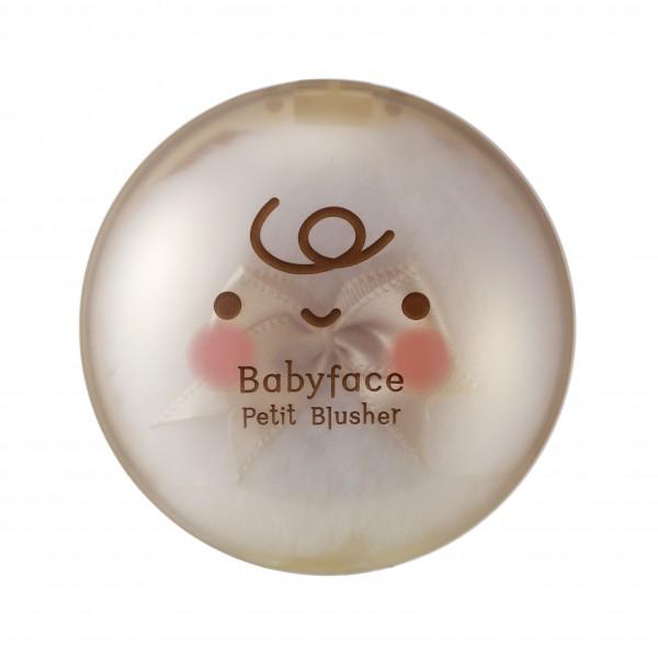 It's Skin Babyface Petit Blusher 03