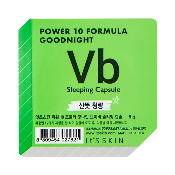 It's Skin Power 10 Formula Goodnight Sleeping Capsule VB