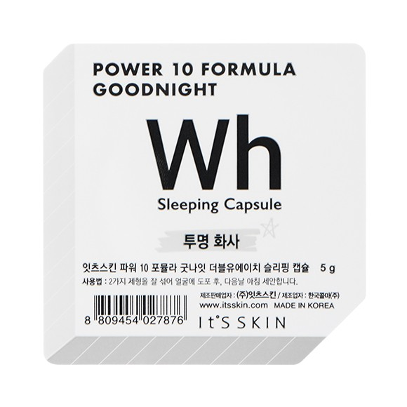 It's Skin Power 10 Formula Goodnight Sleeping Capsule WH